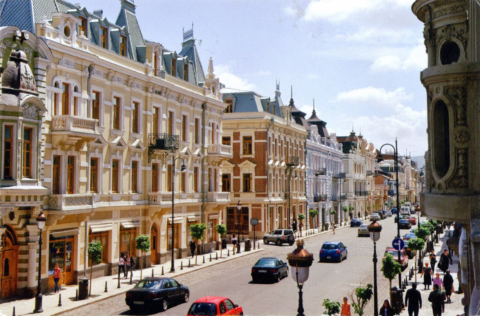 Hotel City Center Tbilisi