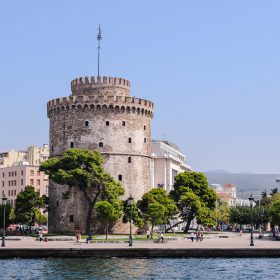 Thessaloniki – Medical Law & Bioethics