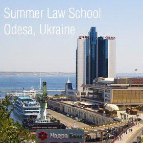 Odesa – Maritime Law